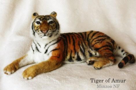 Amur Tiger sculpture
