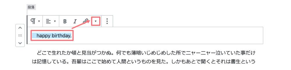 """縦書きレイアウト時の英文の文字方向 WordPressテーマ""""編"""""""