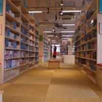 Tachikawa City's Manga Park