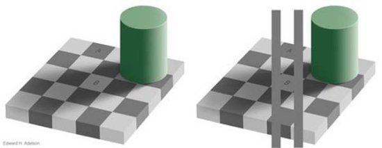 Ilusiones ópticas (3)