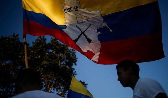 Jefe político del Bloque Sur de las FARC pide celeridad al Congreso