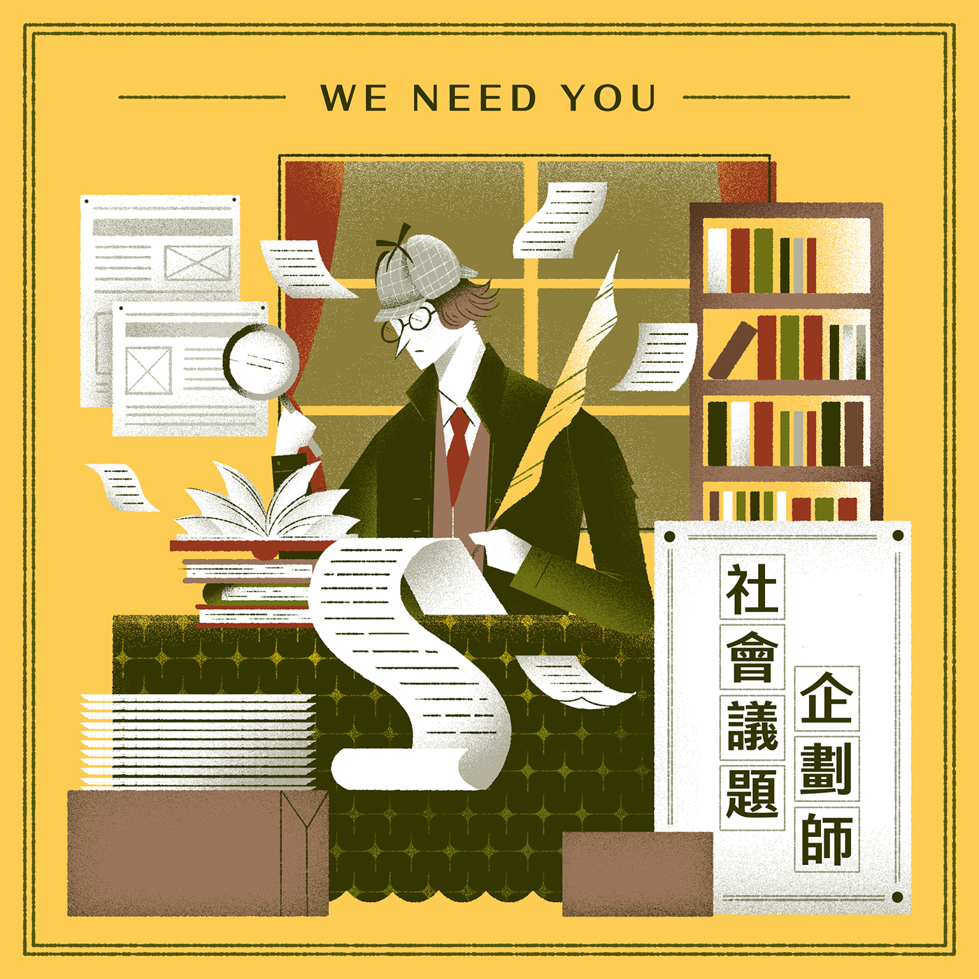 徵人插畫 Recruitment Illustration on Behance