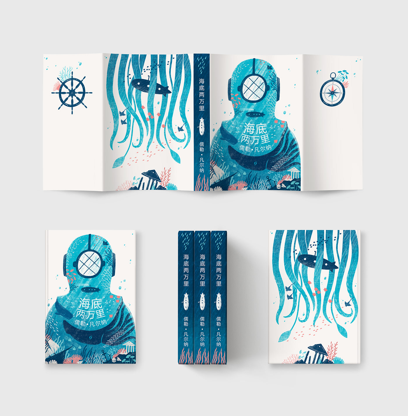 Leagues Under The Sea On Behance