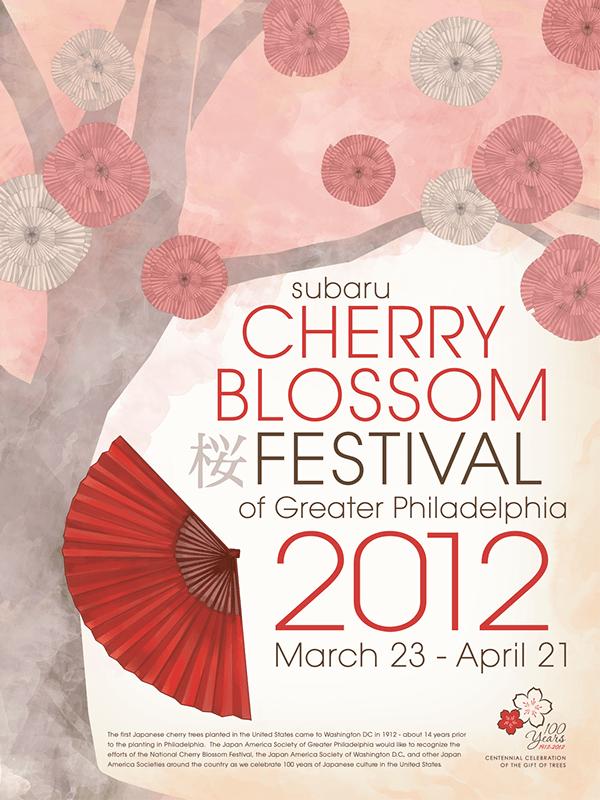 cherry blossom festival poster on behance