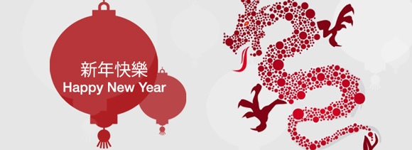Chinese New Year on Behance Creative corporette email to wish customers a happy new year