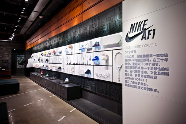 nike power wall