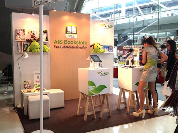 AIS Book Store Booth Bookanista Fair Bangkok On Behance