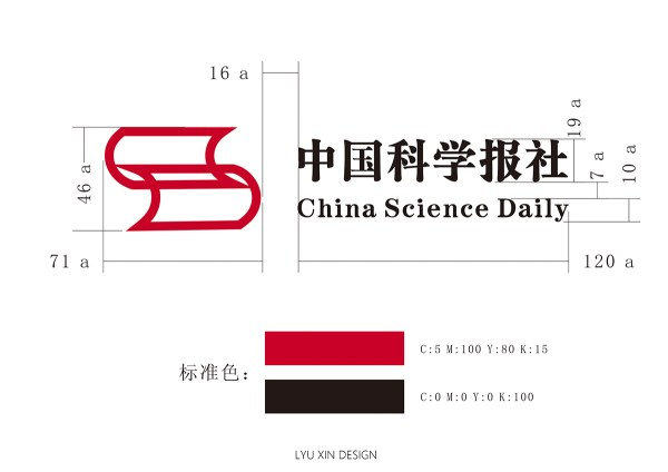 China Science Daily - LOGO Design on Behance