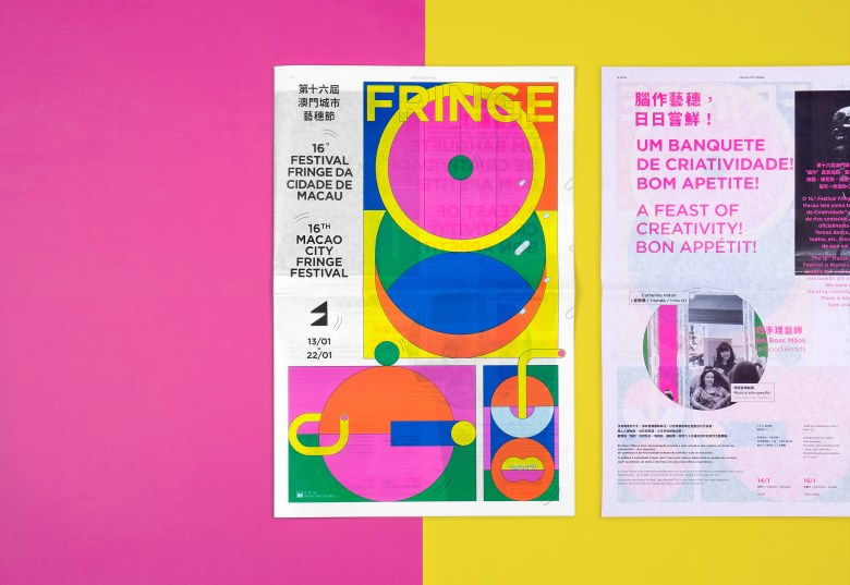 macao-city-fringe-festival-untitled-macao-05