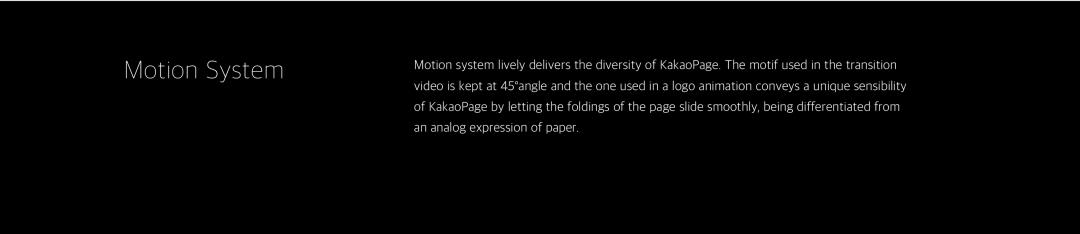 kakaopage-Brand-eXperience-Design-Renewal-21