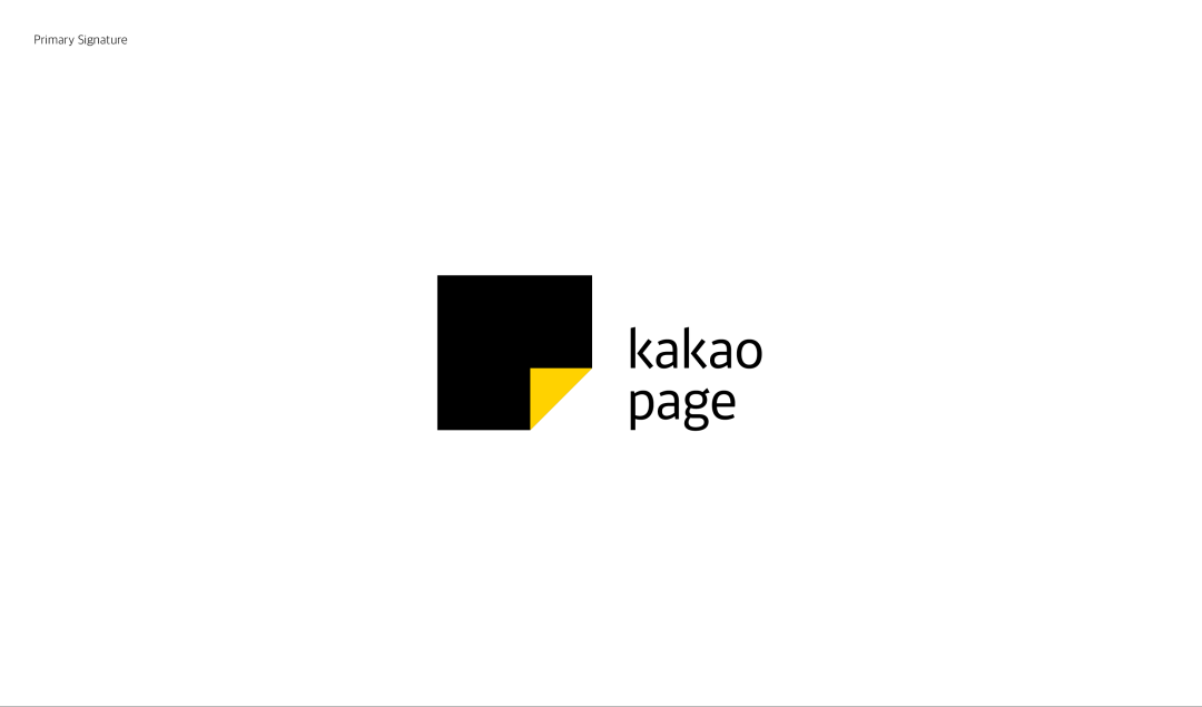 kakaopage-Brand-eXperience-Design-Renewal-09