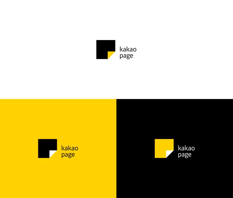 kakaopage-Brand-eXperience-Design-Renewal-11