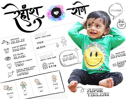 marathi projects photos videos