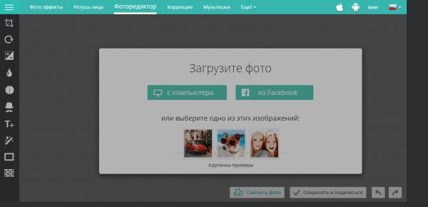 Как сделать карусель в инстаграм: добавляем фото, видео и ...