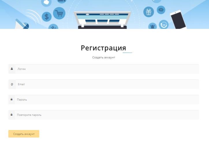 program de afiliere cu opțiuni binare procent din remunerație)