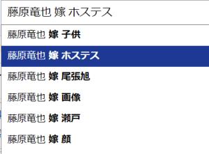 Yahoo検索サジェスト