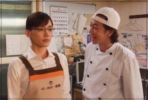 佐藤健と綾瀬はるか