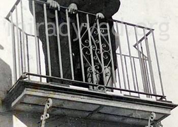 """ROGELIO BARRERA """"EL RUISEÑOR DE HUEVAR"""""""