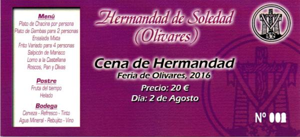 CENA DE HERMANDAD EN LA FERIA DE OLIVARES 2016