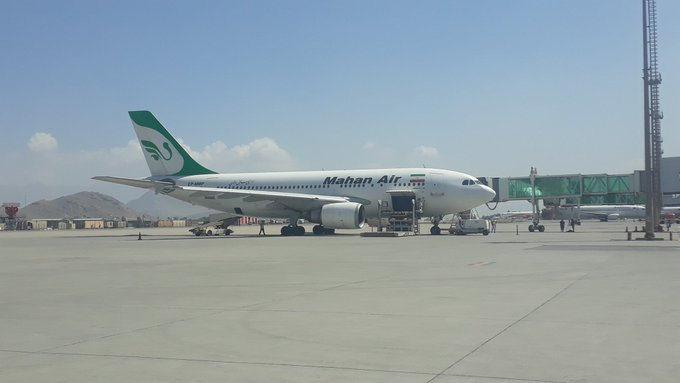 İŞTE KABİL'E İNEN AIRBUS A310 TİPİ UÇAK