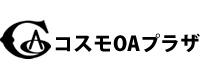 株式会社コスモオフィスサポート