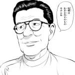 上あごで元気が決まる!?○△Vプロジェクト 増田純一先生