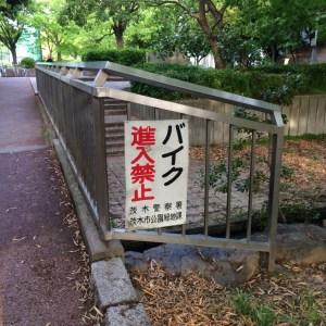 2014_ 5_ 6_23_10-7
