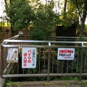 2014_ 5_ 6_23_10-8