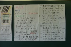 2016_02_27_17_25_05