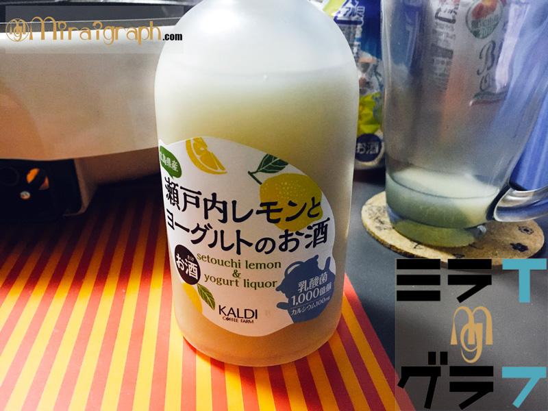 瀬戸内レモンヨーグルトのお酒の表面