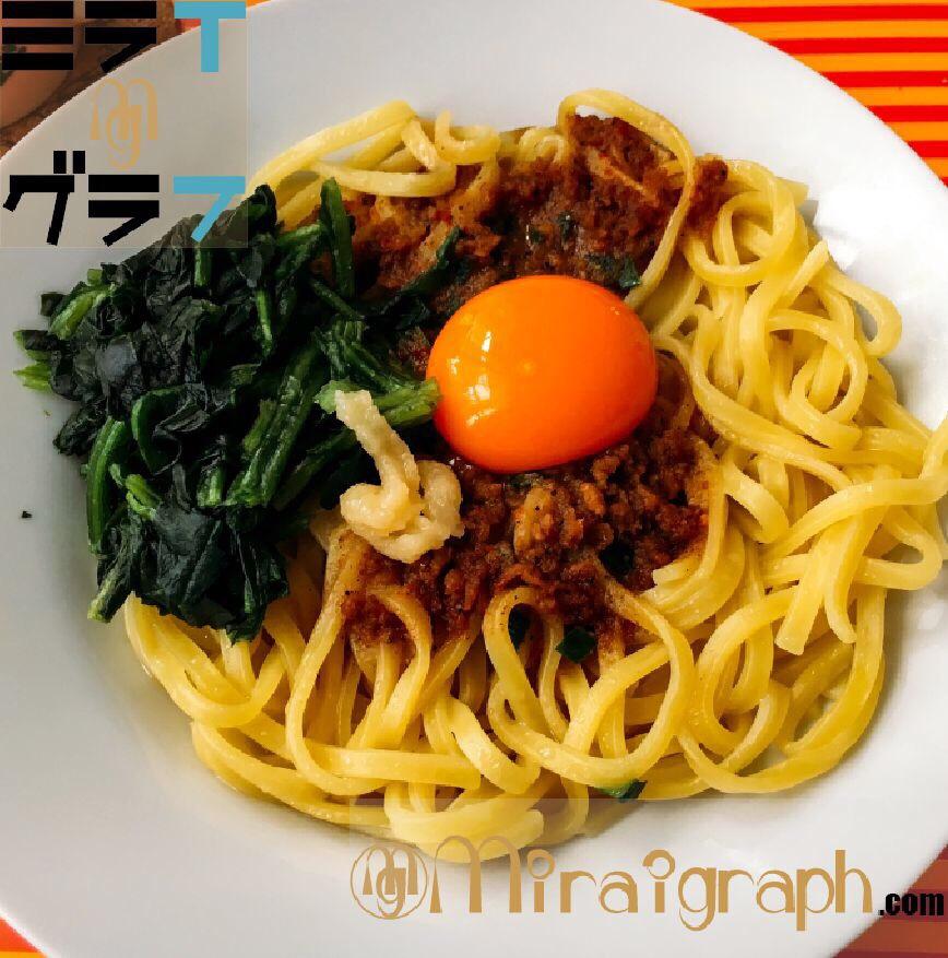 日清の冷凍食品『名古屋発 台湾まぜそば 魚粉が効いた辛うま醤油味』