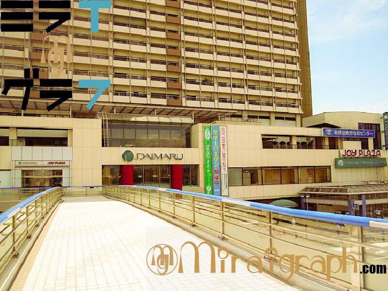 3月1日は大丸と松坂屋百貨店が経営統合した日