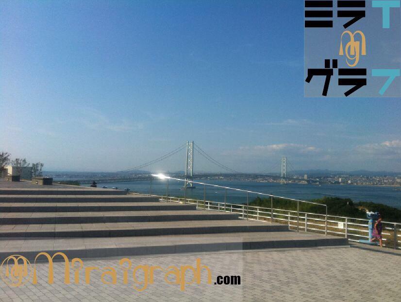 3月21日は世界最長の吊り橋 明石海峡大橋が開通した日『今日というミライグラフ』