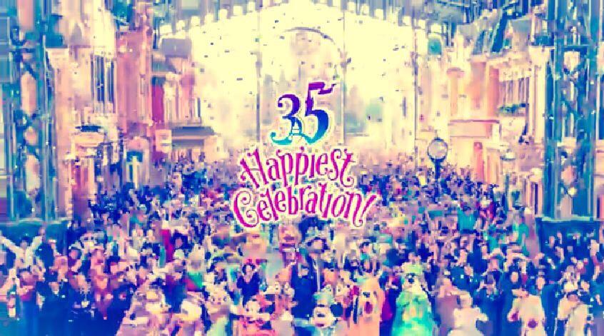 東京ディズニーリゾート『Happiest Celebration(ハピエスト・セレブレーション)』