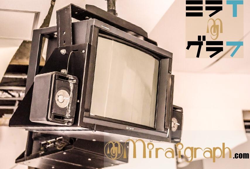 日本の最高視聴率ランキングは!? 5月24日は足4の字固めで平均視聴率64%を取った日