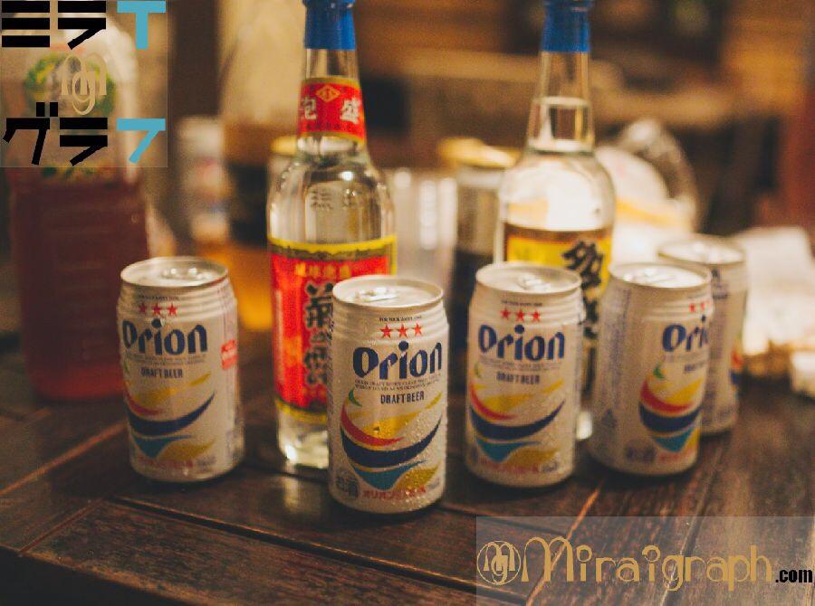沖縄の泡盛とは!?幻の古酒『クース』とは!?『コーレーグス』って!?11月1日は泡盛の日『今日というミライグラフ365』