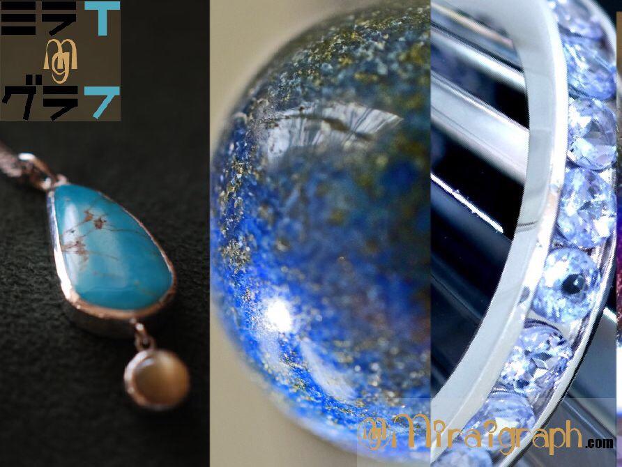【誕生石まとめ】自分にあった色々な宝石を選んで願いを込めよう 1月4日は石の日