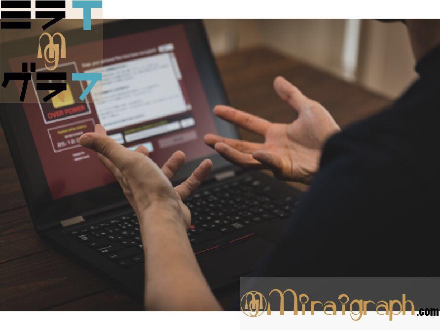 1月30日は世界初のコンピュータウィルス「エルク・クローナ」が作られた日
