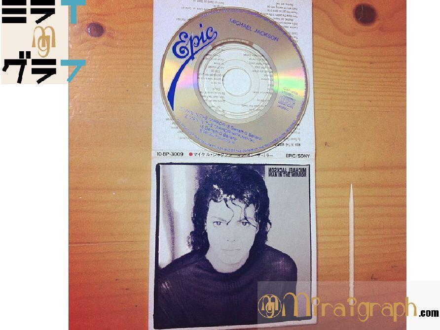 8センチCD(シングルCD)はなぜ消えてしまったのか 2月21日は8センチサイズのシングルCDが日本国内で販売された日