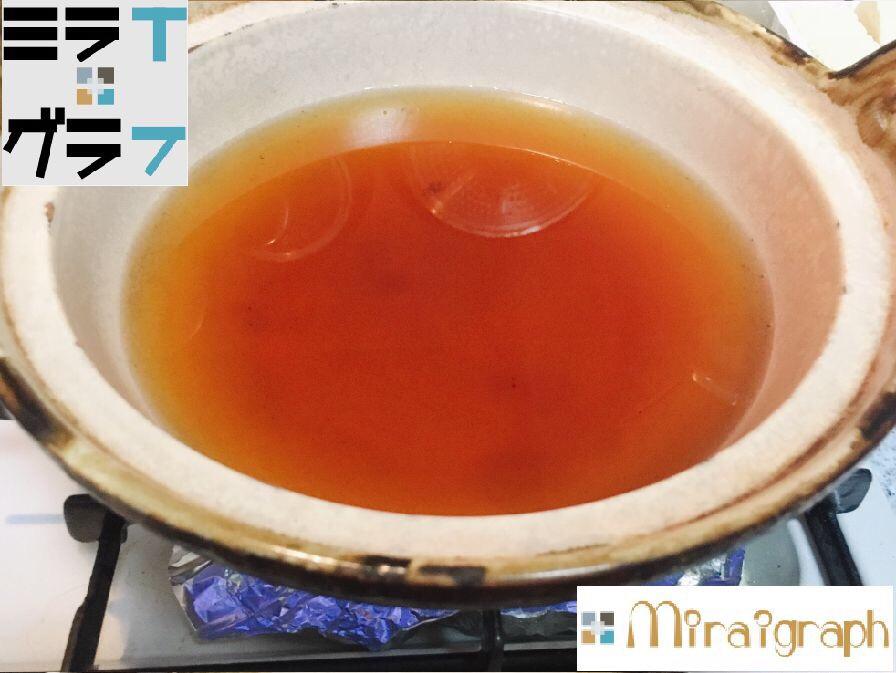 つゆの色 ヤマキ だしで味わう 寄せ鍋つゆ 750g