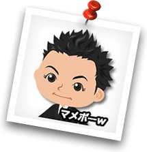 message-image-mamebo