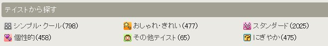 2015y02m15d_152244133