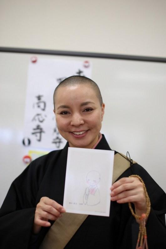みらいママ講座 マインドフルネス 酒井菜法 高応寺