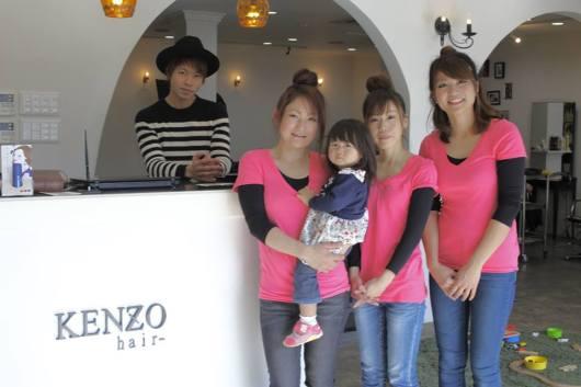 mamato KENZO haie 保育 足立区 竹ノ塚 ヘアサロン 美容室 子供と一緒