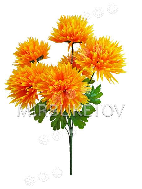 Искусственные цветы Букет Хризантемы - Искусственные цветы