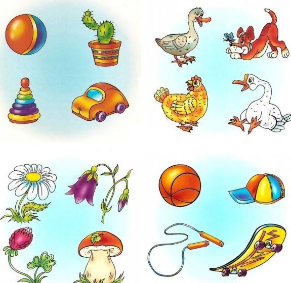 Дидактическая игра для дошкольников «Четвертый лишний ...