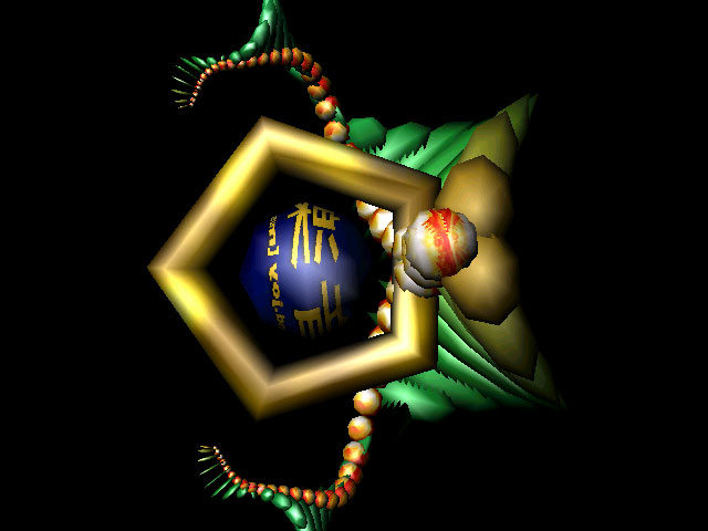 Dancer DNA — Textured cobra dancing through genespace