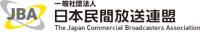Japan Commercial Broadcasters Association (JBA) —  London, UK —  12 March, 2019