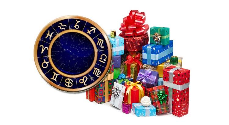 Праздничный гороскоп для гостей