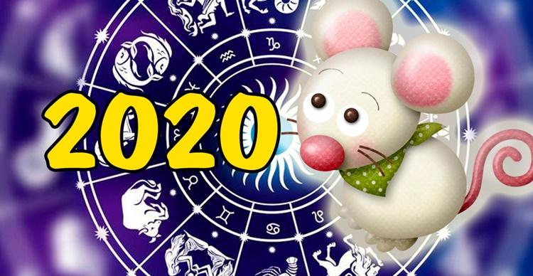 Гороскоп удачных покупок 2020